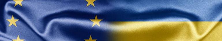 Опубликован текст Соглашения об ассоциации Украины с ЕС
