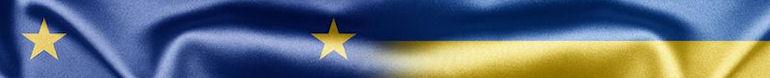 Европа предлагала Украине 20 млрд евро