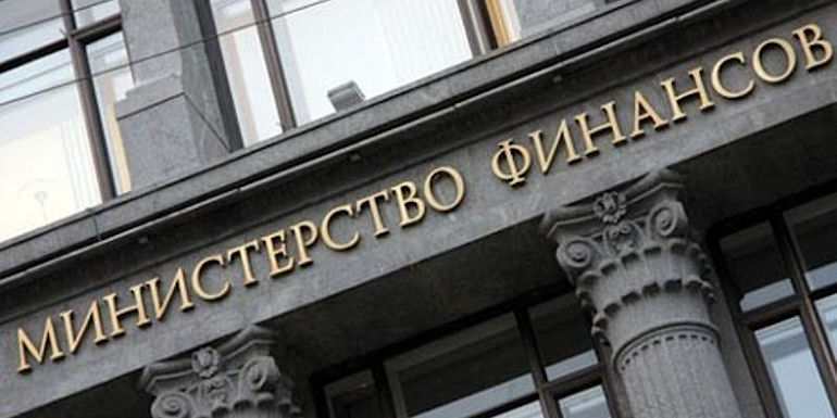 Министерство финансов планирует аукционы
