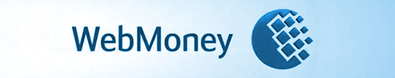 Оплата при помощи WebMoney