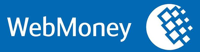 Преимущества системы WebMoney
