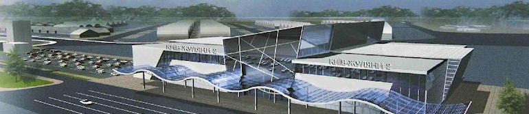 Планируется потратить свыше 500 млн. грн. на развитие бизнес-авиации