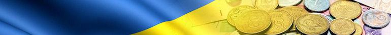 Россия выделит 20 млрд долларов на покупку украинских активов