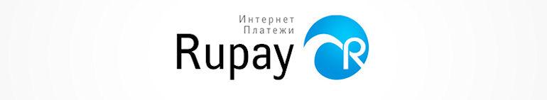 Платежная система Rupay