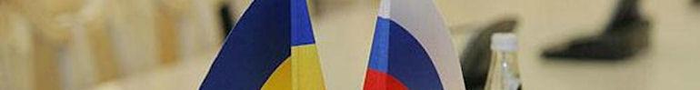 Россия может кардинально изменить свои отношения с Украиной