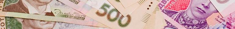 В Украине упал спрос на валюту
