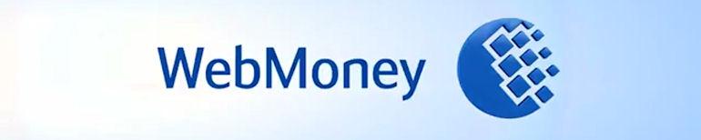 WebMoney Wiki