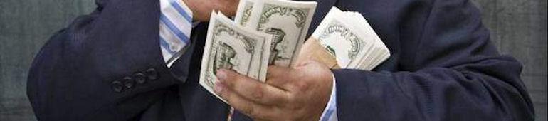 Зарплата у банкиров снижается
