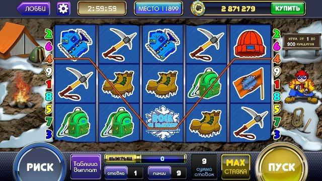 Новые азартные приключения в интернете