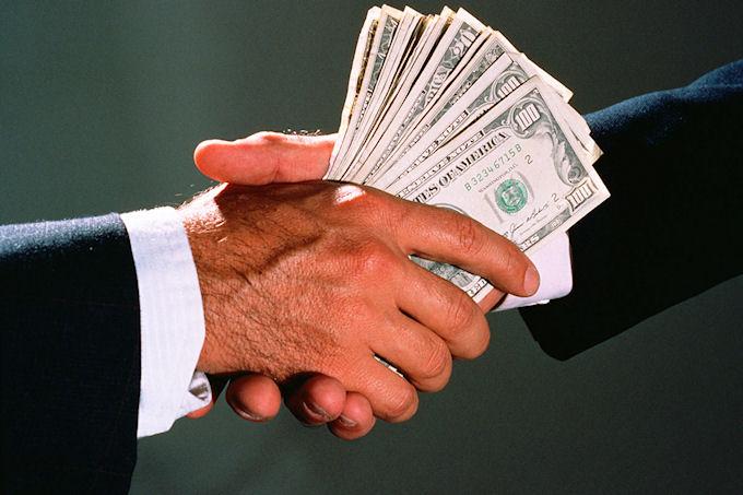 Украина получит 20 миллиардов долларов