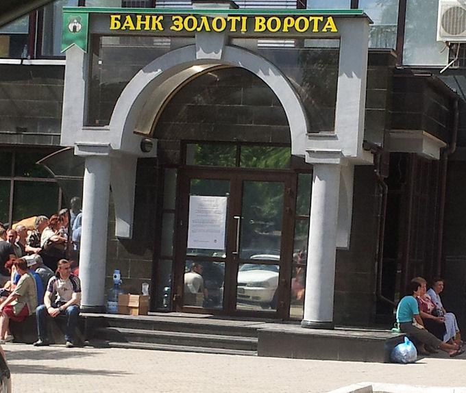 Банк «Золотые ворота» установил лимит на снятие денег