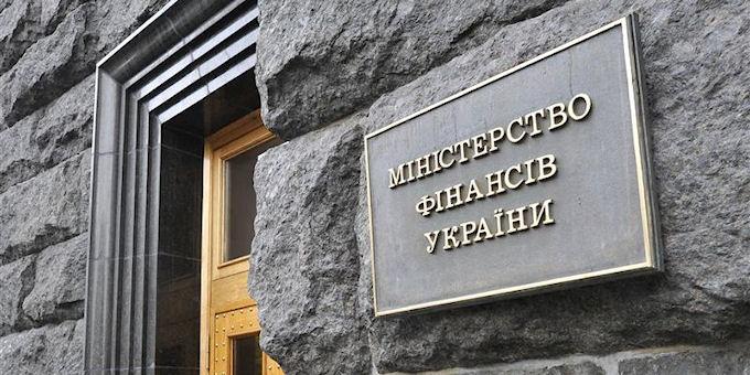 В июле планируется проведение пяти ОВГЗ-аукционов