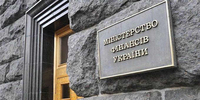 Госбюджет Украины пополнился на 55 миллионов гривен