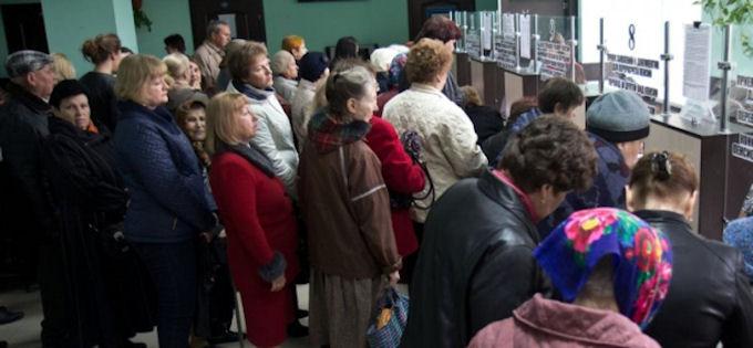 У Донбасса нет проблем с выплатой пенсий