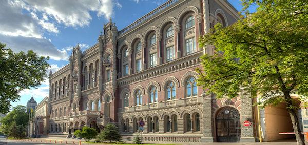 За 5 месяцев прибыль украинских банков составила почти 4 миллиарда гривен