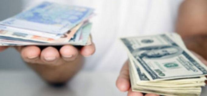 Украина частично выплатила долг