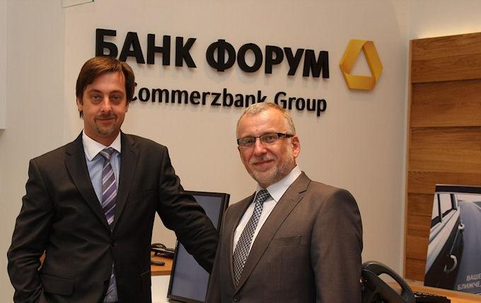 Нацбанк ликвидирует банк «Форум»