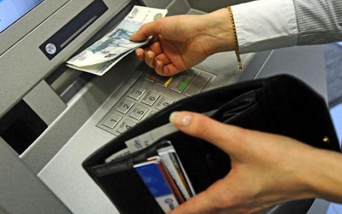Перевод денег на Украину могут ограничить