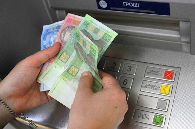 Перевод денег в Украину усложнился
