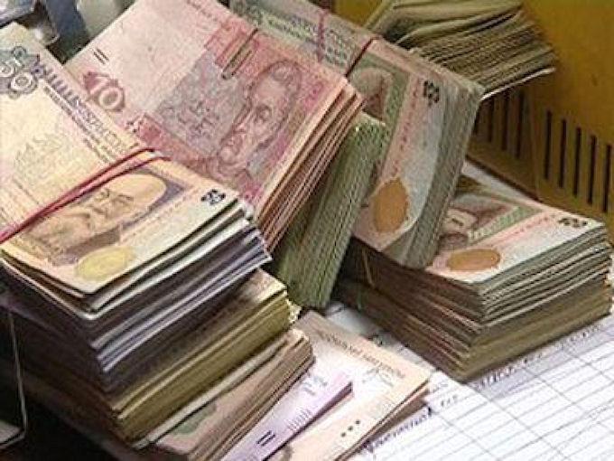 Потери Госбюджета составили 2 миллиарда гривен