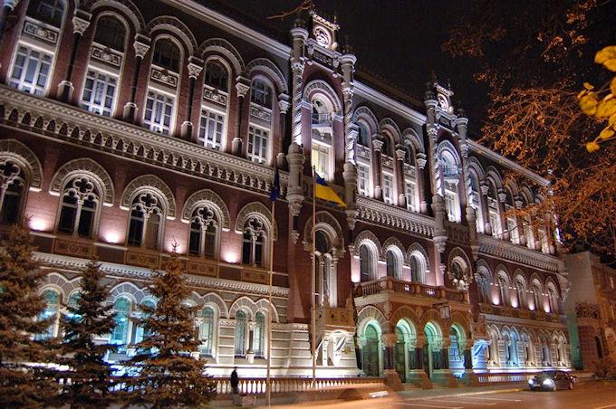 Ликвидность украинских банков увеличится на 7 миллиардов