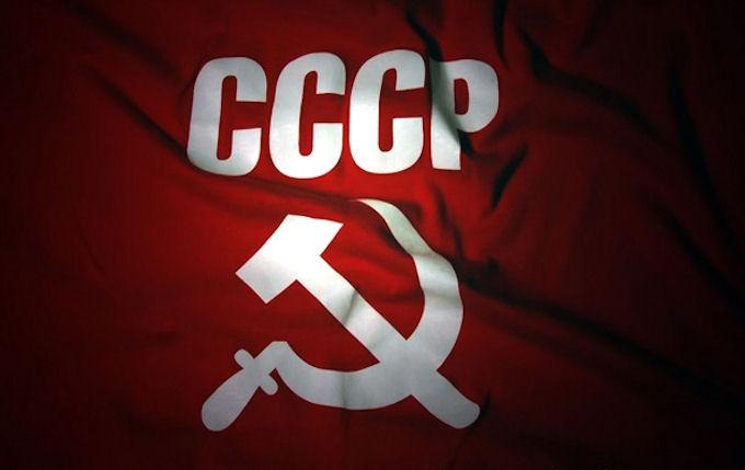 Украинское правительство создало необычную комиссию