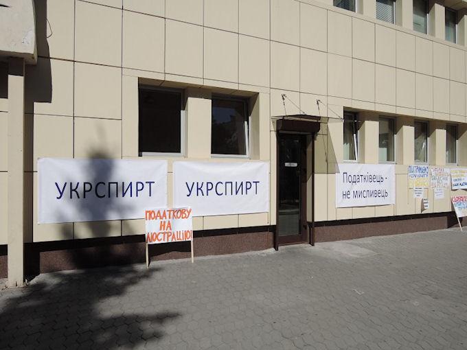 «Укрспирт» задолжал бюджету 100 миллионов гривен