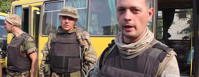 Откровения бойцов одесского батальона «Шторм»