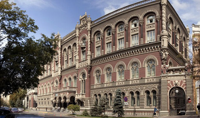 НБУ проявил благосклонность к украинским банкам