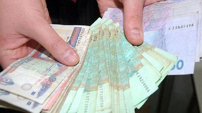 Украинские банки не смогут выплачивать зарплату бюджетникам
