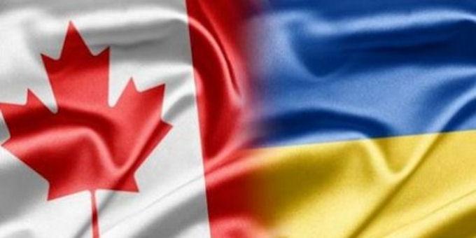 Канада окажет Украине финансовую помощь