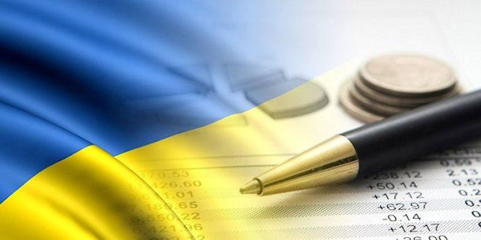 НБУ прогнозирует Украине ускорение инфляции