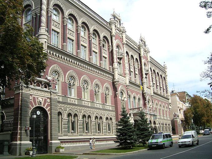 Украинские банки не будут платить «валютный» сбор