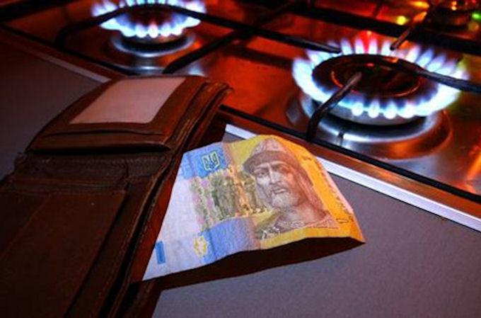 Информация о 4-кратном увеличении цены на газ оказалась мифом