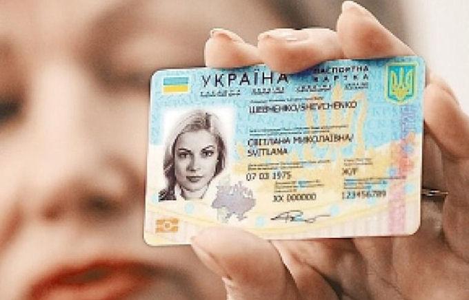 В Украине появится национальная система биопаспортов
