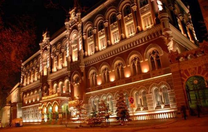 НБУ снова идёт на уступки украинским банкам