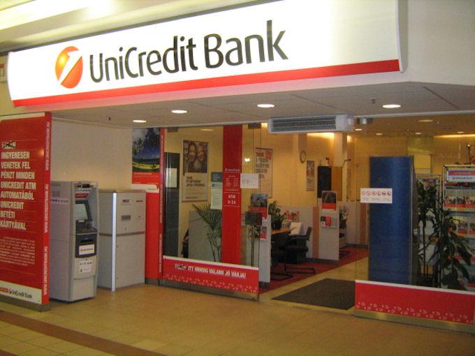 Депозитный портфель UniCredit Bank превысил 20 миллиардов гривен