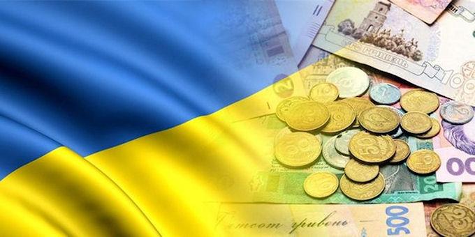 Разработка проекта бюджета Украины на 2015 год завершена