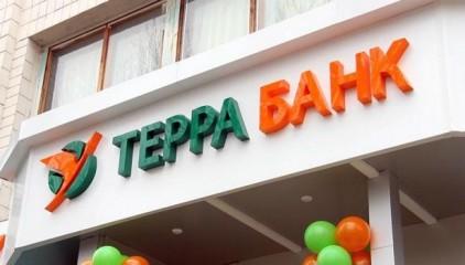 Вкладчикам Терра Банка возместят выплаты