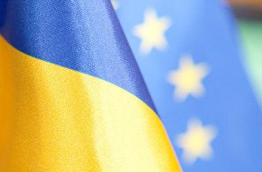ЕС разрабатывает очередную программу финансовой помощи Украине