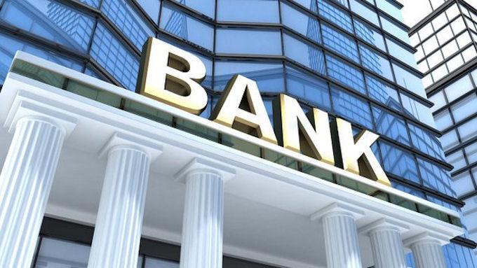 В ближайшее время НБУ огласит список обанкротившихся банков