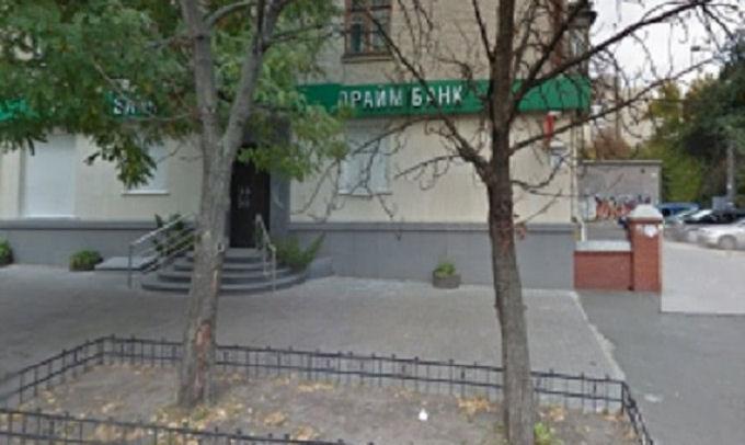 Ряды украинских банкротов пополнил Прайм-банк