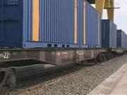 С 1 февраля 2014 года железнодорожные грузоперевозки подорожают на 30%