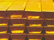 В 3 квартале мировой спрос на золото упал до  929 тонн