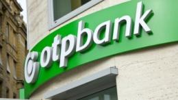 Фонд гарантирования вкладов выбрал ОТП Банк своим агентом