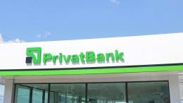 Совладельцы ПриватБанка уравняли доли в уставном капитале учреждения