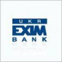 Укрэксимбанк кредитует малый и средний бизнес