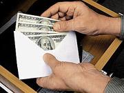 ВиЭйБи Банк признан неплатежеспособным