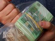 Начались выплаты вкладчикам УФС-банка
