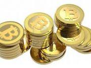 В Финляндии Bitcoin стал финансовым инструментом